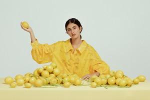 """Izaro: """"Limones"""""""